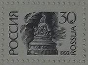 марки почтовые России и СССР