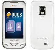 Продам телефон samsung b7722i Duos белый,  в идеальном состоянии,  на га