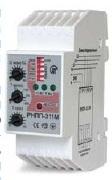 Продажа Житомир трехфазные реле напряжения РНПП-311М