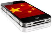 iPhone 4G s888. 2SIM+Wi-Fi