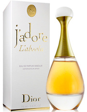 Купить парфюмерию оптом из Европы Хорватия в Житомире