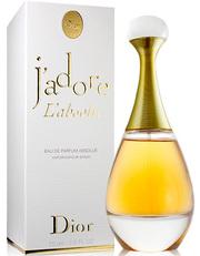 Купить парфюмерию оптом из Европы Хорватия в Жтомире