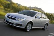 Opel Vectra C restyle запчасти б/у фонарь четверть полуось рычаг двери