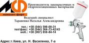 Лак эпоксидный Химстойкий  ЭП-730