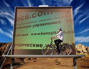 Мобільний телефон + інтернет = допомога юриста по Україні.