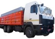 Самосвал зерновоз МАЗ-6501А8-325