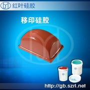 Силиконовая резина для ручной работы,силикон для ручной работы,