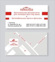 Оригинальные автозапчасти масла и фильтры для любых марок автомобилей.