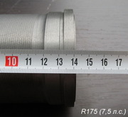 Гильза цилиндра мотоблока
