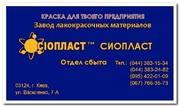 ЭМАЛЬ ХС-558 ЭМАЛЬ ХС558 ЭМАЛЬ 558-ХС Эмаль ХС-558 белая Для покрытия