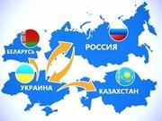 Доставка вещей из Украины в Россию,  Белоруссию и Казахстан