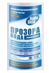 Картридж механической очистки КПВ 2510,  5 мкм,  Житомир