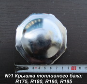 №12 - Крышка топливного бака мотоблока