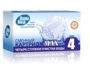 Картридж №4 MAX для фильтра-кувшина,  Житомир