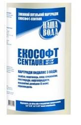 Картридж угольный Centaur 4, 5 x 20,  Житомир