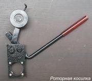 №97 - Натяжной механизм (Роторная косилка)
