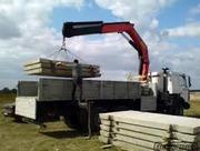 Перевозка плит перекрытия строительных материалов