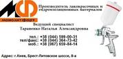 Эмаль ХВ-124 ( краска по дереву ) ХВ_124 купить + Эмаль ГОСТ 10144-89