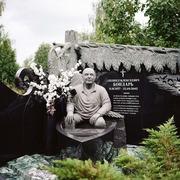 памятники , услуги скульптора, гранитные изделия, скульптуры