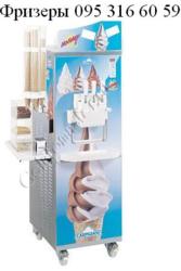 Фризер Фризеры для мороженого Житомир  095 316 6059