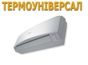 Кондиционер Panasonic  Deluxe CS - E 15 PKDW. Монтаж кондиционеров