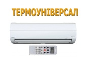 Кондиционер Toshiba SKV RAS-M13SKV-E,  Житомир