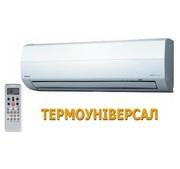 Кондиционер Toshiba RAS-M24SKV-E,  Житомир