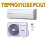 Кондиционер Toshiba RAS-18SKV-E/RAS-18SAV-E2,  Житомир