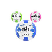 Мяч волейбольный Beach Volleyball 5
