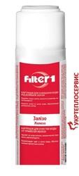 Картридж для удаления железа Filter1 2, 5 x 10.Продам в Житомире