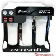 Система обратного осмоса Ecosoft RObust.Монтаж, тех.обсл., анализ воды