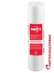 Картридж Filter1 КПВ 25 x 10″,  5 мкм. Монтаж, тех.обслуж., анализ воды