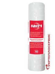 Картридж Filter1 КПН 25 x 10″,  10 мкм.Монтаж,  тех.обслуж.,  анализ воды