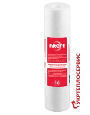 Картридж Filter1 КПВ 25 x 10″,  10 мкм.Монтаж, тех.облуж.,  анализ воды