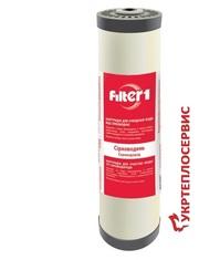 Картридж от  удаления сероводорода и железа Filter1Centaur  45 x 20