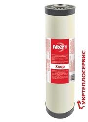 Картридж Filter1 КУДХ 4, 5 x 20.Монтаж,  тех.обслуж.,  анализ воды.