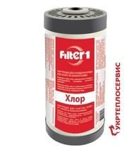 Картридж Filter1 КУДХ 4, 5 x 10. Монтаж,  тех.обслуж., анализ воды