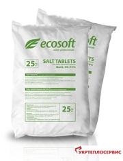 Таблетированная соль ECOSOFT 25 кг. Монтаж,  тех. обслуж,  анализ воды