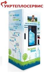 Автомат для продажи воды,  Житомир