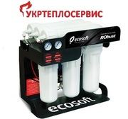 Система обратного осмоса Ecosoft RObust,  Житомир