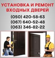 Металеві вхідні двері Житомир,  вхідні двері купити,  установка в Житоми
