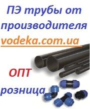 Трубы полиэтиленовые оптом от производителя