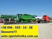 Перевозка комбайна трактора сельхозтехники Житомир.