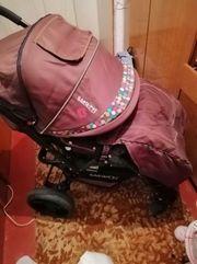 Продам коляску прогулочную бакузи