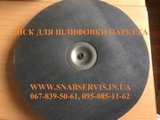 Установочный диск металопластиковый с резиной для плоскошлифовальных м